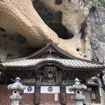 大谷探訪「大谷寺」